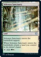 セレズニアの聖域/Selesnya Sanctuary 【英語版】 [MIC-土地U]