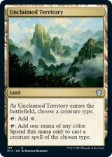 手付かずの領土/Unclaimed Territory 【英語版】 [MIC-土地U]