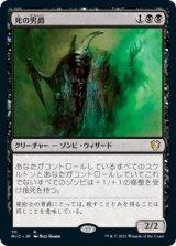 死の男爵/Death Baron 【日本語版】 [MIC-黒R]