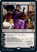 死の権威、リリアナ/Liliana, Death's Majesty 【日本語版】 [MIC-黒MR]