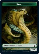 蛇 & スピリット/Snake & Spirit 【英語版】 [MIC-トークン]