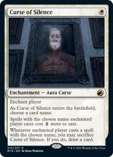 静寂の呪い/Curse of Silence 【英語版】 [MID-白R]