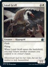 忠実なグリフ/Loyal Gryff 【英語版】 [MID-白U]