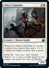 オドリックの先導/Odric's Outrider 【英語版】 [MID-白U]