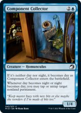 材料収集家/Component Collector 【英語版】 [MID-青C]