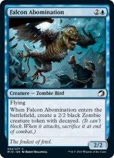 異形の隼/Falcon Abomination 【英語版】 [MID-青C]