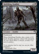 引きずり足のゾンビ/Hobbling Zombie 【英語版】 [MID-黒C]
