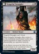 復讐に燃えた絞殺者/Vengeful Strangler 【英語版】 [MID-黒U]