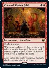 揺らぐ信仰の呪い/Curse of Shaken Faith 【英語版】 [MID-赤R]