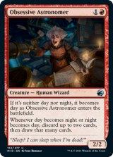 偏執的な天文学者/Obsessive Astronomer 【英語版】 [MID-赤U]