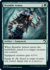 棘茨の鎧/Bramble Armor 【英語版】 [MID-緑C]