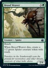 群れの織り手/Brood Weaver 【英語版】 [MID-緑U]