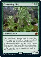 消化の泥塊/Consuming Blob 【英語版】 [MID-緑MR]