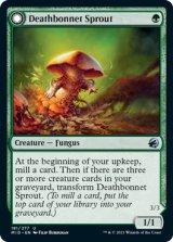 シボウタケの若芽/Deathbonnet Sprout 【英語版】 [MID-緑U]