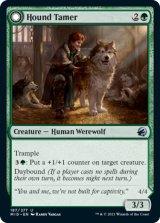 猟犬調教師/Hound Tamer 【英語版】 [MID-緑U]
