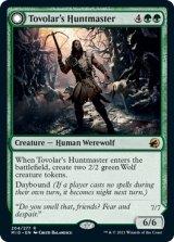 トヴォラーの猟匠/Tovolar's Huntmaster 【英語版】 [MID-緑R]