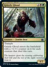 灰色熊のグール/Grizzly Ghoul 【英語版】 [MID-金U]