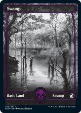 沼/Swamp No.272 【英語版】 [MID-土地C]