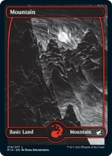 山/Mountain No.274 【英語版】 [MID-土地C]