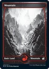 山/Mountain No.275 【英語版】 [MID-土地C]