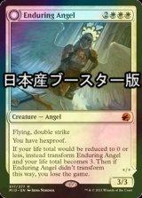 [FOIL] 不朽の天使/Enduring Angel ● (セットブースター版) 【英語版】 [MID-白MR]
