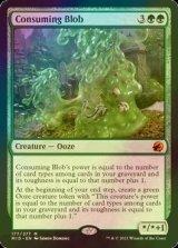 [FOIL] 消化の泥塊/Consuming Blob (コレクターブースター版) 【英語版】 [MID-緑MR]