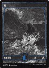 島/Island No.270 【日本語版】 [MID-土地C]