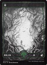 森/Forest No.277 【日本語版】 [MID-土地C]
