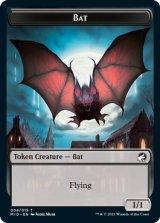 コウモリ/Bat 【英語版】 [MID-トークン]