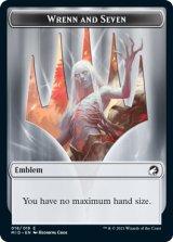 紋章 レン/Emblem Wrenn 【英語版】 [MID-トークン]