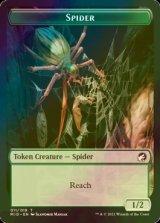 [FOIL] 蜘蛛/Spider 【英語版】 [MID-トークン]