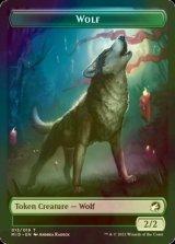 [FOIL] 狼/Wolf 【英語版】 [MID-トークン]