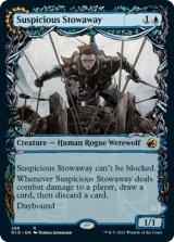 怪しげな密航者/Suspicious Stowaway (ショーケース・コレクターブースター版) 【英語版】 [MID-青R]