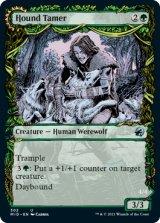 猟犬調教師/Hound Tamer (ショーケース版) 【英語版】 [MID-緑U]