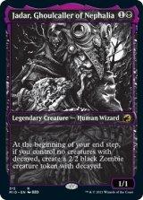 ネファリアのグール呼び、ジャダー/Jadar, Ghoulcaller of Nephalia (ショーケース・コレクターブースター版) 【英語版】 [MID-黒R]