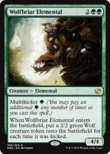 狼茨の精霊/Wolfbriar Elemental 【英語版】 [MM2-緑R]《状態:NM》