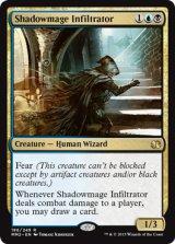 影魔道士の浸透者/Shadowmage Infiltrator 【英語版】 [MM2-金R]