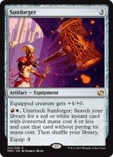 太陽打ちの槌/Sunforger 【英語版】 [MM2-灰R]