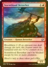[FOIL] 嵐血の狂戦士/Stormblood Berserker 【英語版】 [MM2-赤U]
