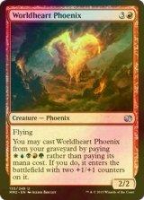 [FOIL] 世界心のフェニックス/Worldheart Phoenix 【英語版】 [MM2-赤U]