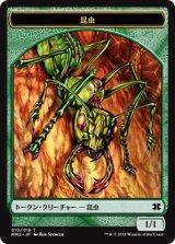 昆虫/INSECT 【日本語版】 [MM2-トークン]