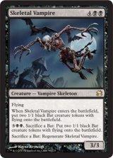 骸骨の吸血鬼/Skeletal Vampire 【英語版】 [MMA-黒R]