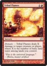 部族の炎/Tribal Flames 【英語版】 [MMA-赤U]《状態:NM》