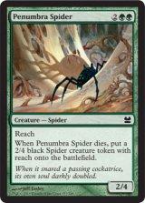 暗影の蜘蛛/Penumbra Spider 【英語版】 [MMA-緑C]