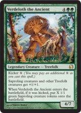 古木のヴァーデロス/Verdeloth the Ancient 【英語版】 [MMA-緑R]