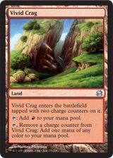 鮮烈な岩山/Vivid Crag 【英語版】 [MMA-土地U]《状態:NM》