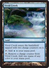 鮮烈な小川/Vivid Creek 【英語版】 [MMA-土地U]《状態:NM》