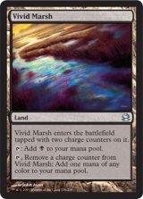 鮮烈な湿地/Vivid Marsh 【英語版】 [MMA-土地U]《状態:NM》