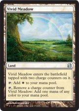鮮烈な草地/Vivid Meadow 【英語版】 [MMA-土地U]《状態:NM》