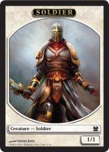 兵士/SOLDIER 【英語版】 [MM-トークン]《状態:NM》